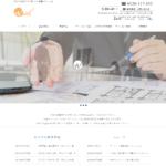 株式会社withの口コミや評判
