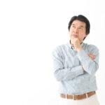 【無料】不動産投資セミナーで十分情報が得られる?有料との違いとは