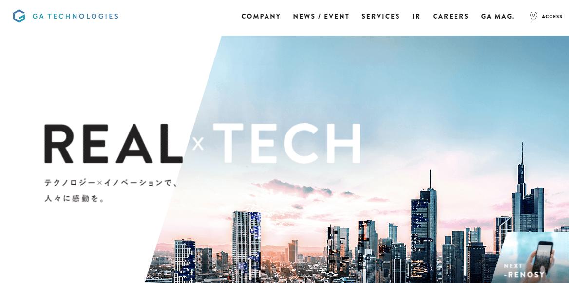 株式会社GA technologies(ジーエーテクノロジーズ)の画像