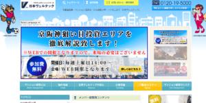 株式会社日本ヴェルテックの画像