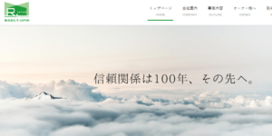 株式会社R-JAPANの画像