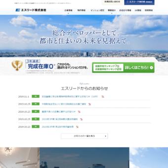 日本エスリード株式会社の画像