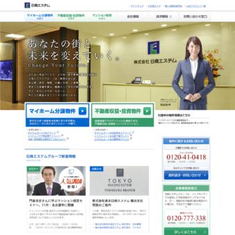株式会社日商エステムの画像