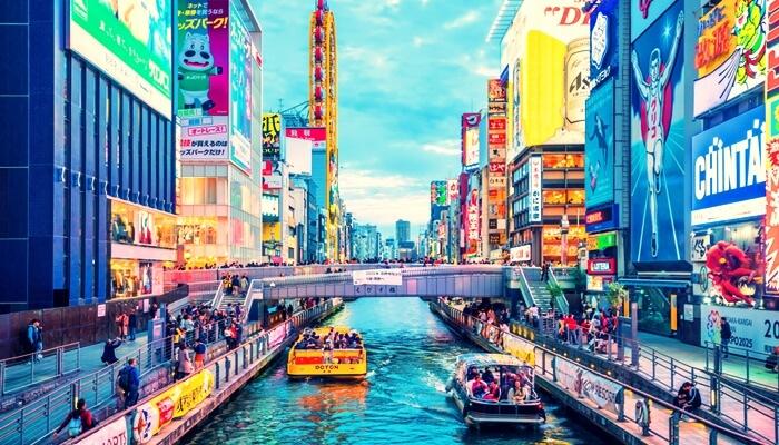 大阪道頓堀の風景